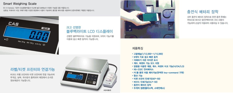 EC-D11.jpg