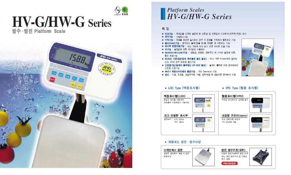 HVW-G2.jpg