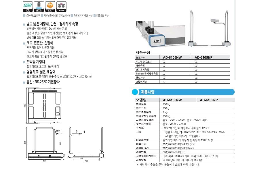 AD-61052.jpg