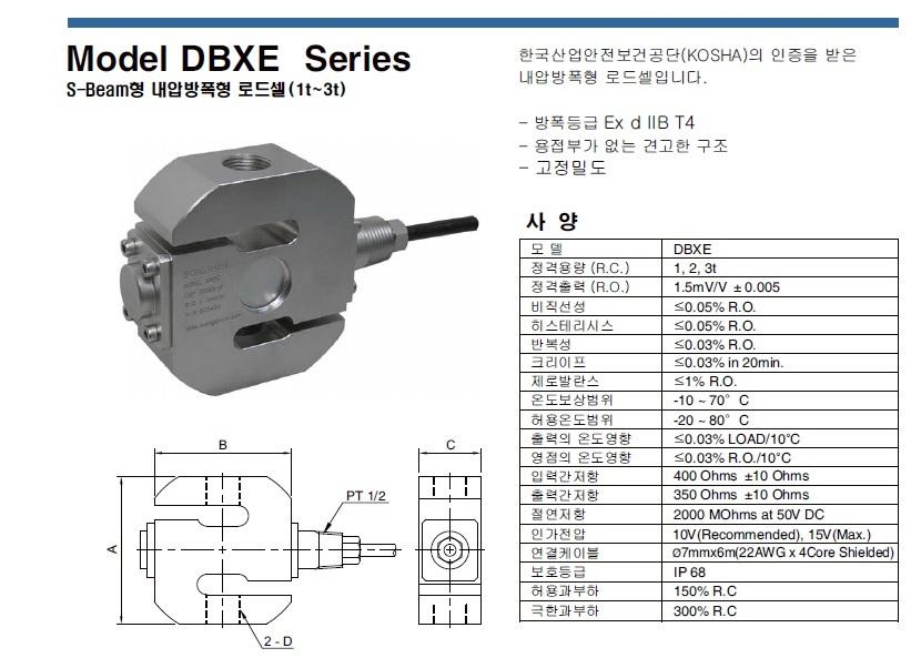DBXE1.jpg
