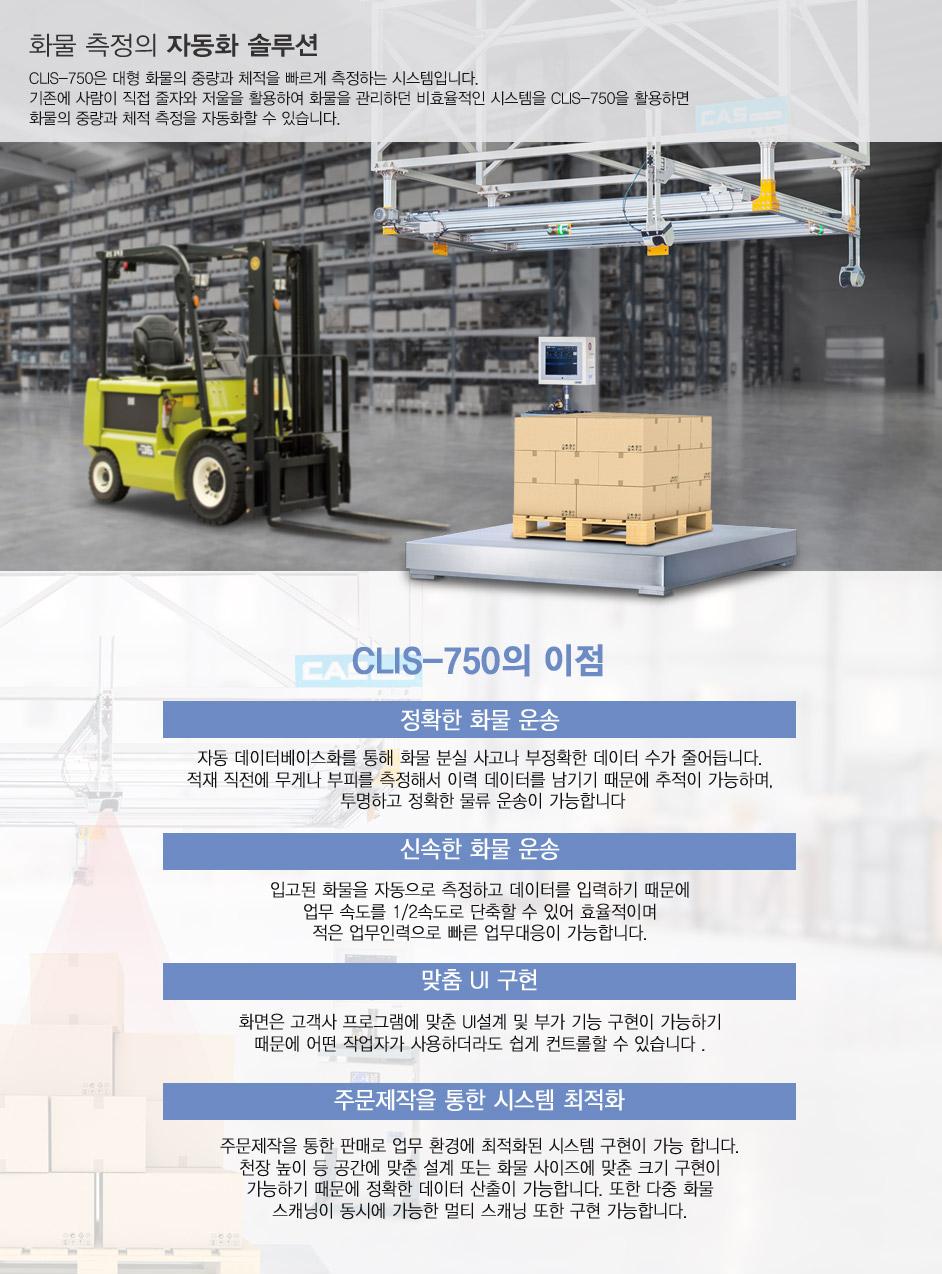 CLIS-750-2.jpg