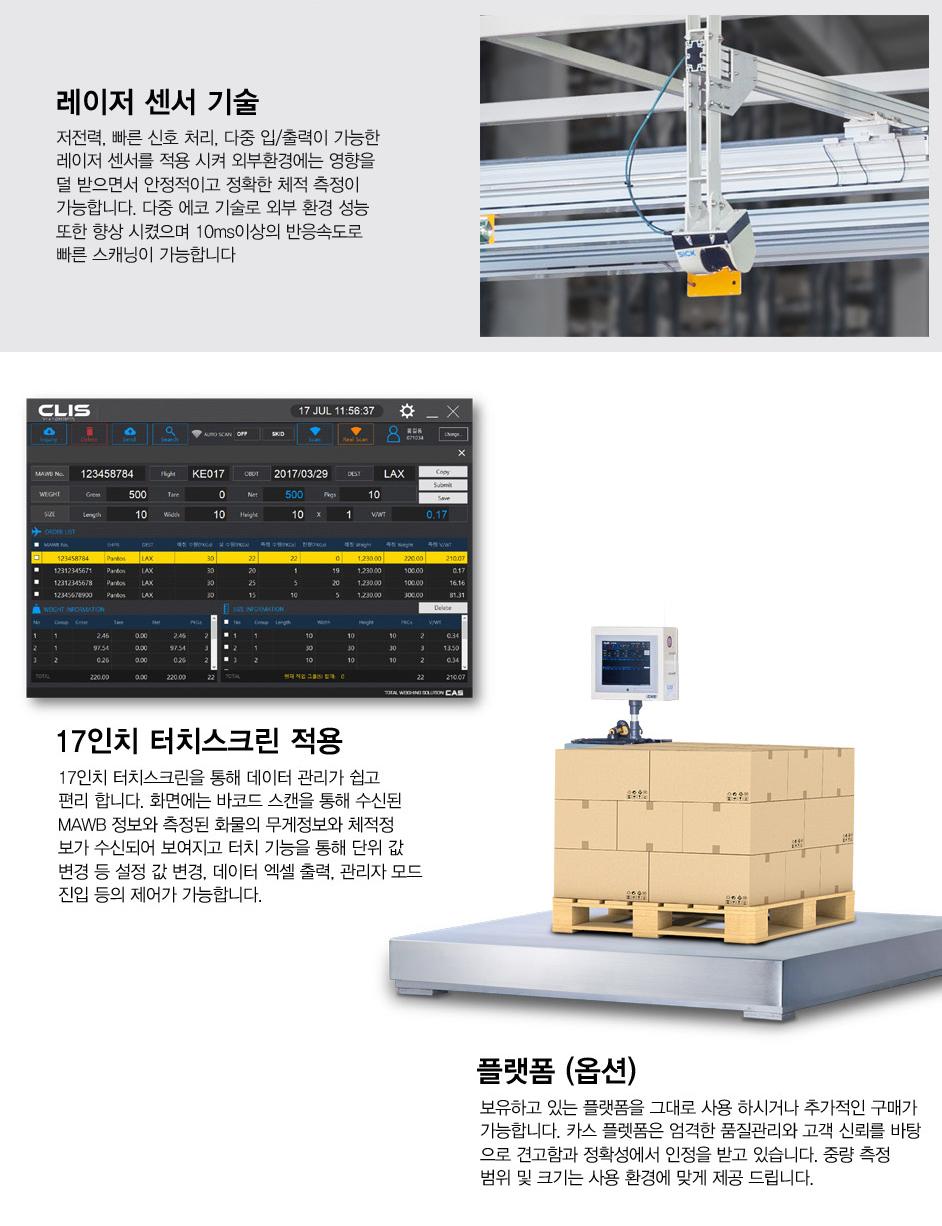 CLIS-750-3.jpg